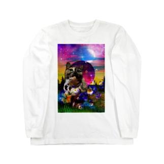 ゆめみるサビ猫 Long sleeve T-shirts
