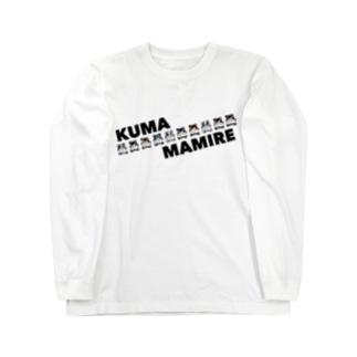 くままみれ Long sleeve T-shirts