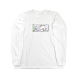 ハワイへのファーストクラス航空券 Long sleeve T-shirts