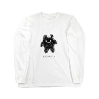 もじゃもじゃ Long sleeve T-shirts
