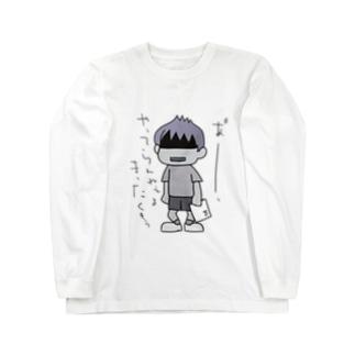 あれ~ Long sleeve T-shirts