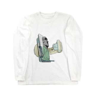 胃ースター島のモア胃透視 Long sleeve T-shirts