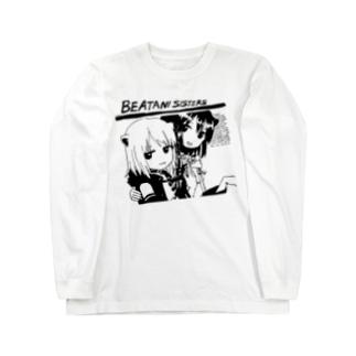 GAU/BEATANI SISTERS Long Sleeve T-Shirt