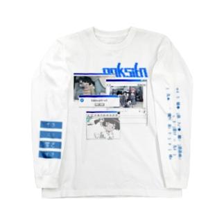 pnksitn Long sleeve T-shirts