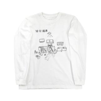 帰宅風景 Long sleeve T-shirts