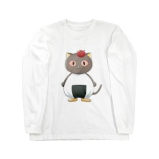 アレルギーっ子チルチル公式グッズ おにぎりチルチル Long Sleeve T-Shirt