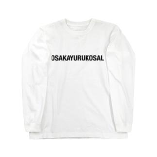 SimpleLogo(BLK) Long sleeve T-shirts