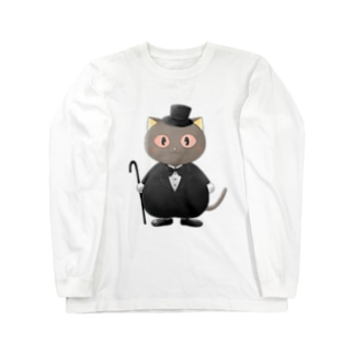アレルギーっ子チルチル公式グッズ 紳士チルチル Long Sleeve T-Shirt