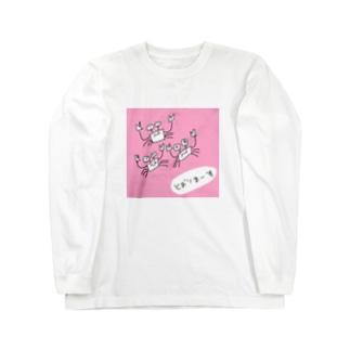 とおるカニズ Long sleeve T-shirts