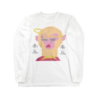 緊箍児ハンガー Long sleeve T-shirts