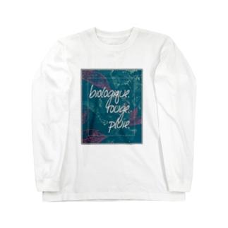 oka__のbotanical Long Sleeve T-Shirt