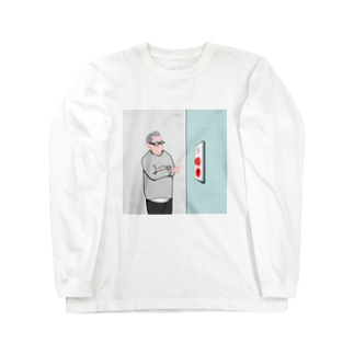 押すなよ!絶対押すなよ! Long sleeve T-shirts