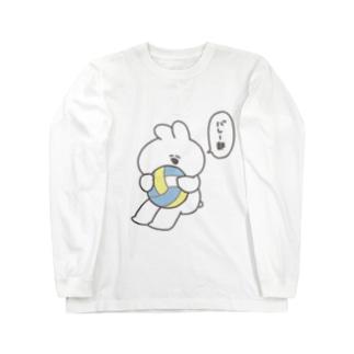 バレー部うさちゃん Long sleeve T-shirts