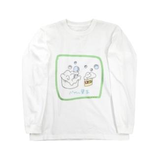 バブルケーキ Long sleeve T-shirts