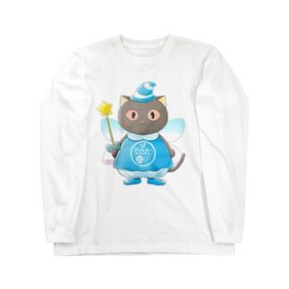 アレルギーっ子チルチル公式グッズ アレルギーの妖精 Long sleeve T-shirts