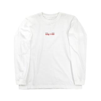 よく見ると Me too Long Sleeve T-Shirt