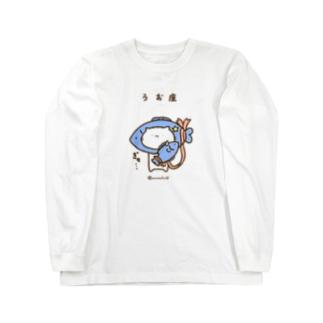 うお座♓️ Long sleeve T-shirts