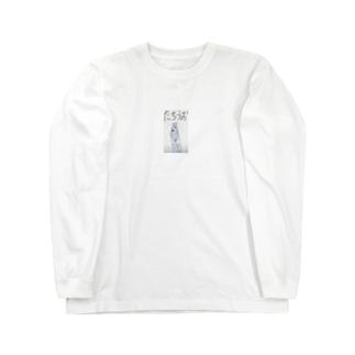 タチウオぉうぉう Long Sleeve T-Shirt
