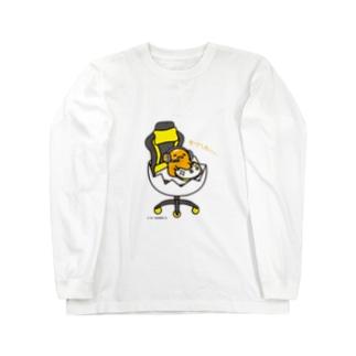 【ぐでたまYouTubeグッズ】長袖Tシャツ Long sleeve T-shirts