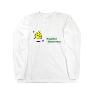 ごきげんヒヨコさん(ロゴ入り) Long sleeve T-shirts