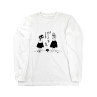 千さんと京さんのグッズ Long sleeve T-shirts