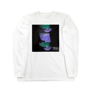 poison control Long sleeve T-shirts