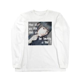 開運!知らん人Tシャツ Long sleeve T-shirts
