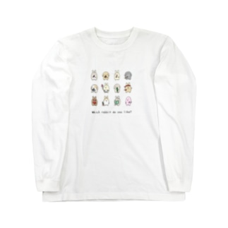 Which rabbit do you like?② Long Sleeve T-Shirt