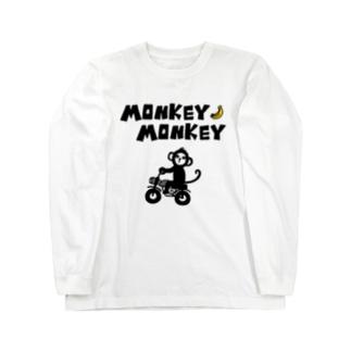 モンキーモンキー Long sleeve T-shirts