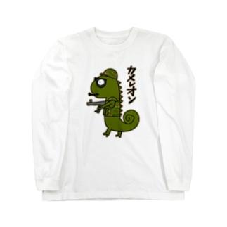 サバゲーカメレオン Long sleeve T-shirts