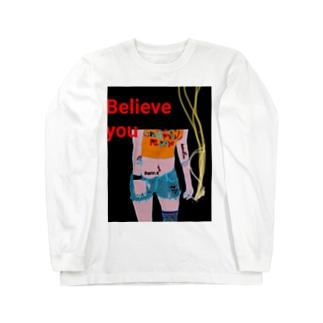 Believe you Long sleeve T-shirts
