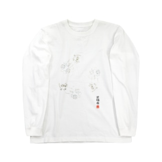 【金魚】花房頂天眼~巴~ Long sleeve T-shirts