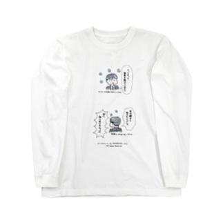権威の気まぐれ--褒め言葉は無責任 Long sleeve T-shirts