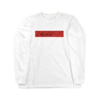 マクベスロゴロングスリーブTシャツ Long sleeve T-shirts