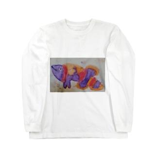 楽しいお魚 Long sleeve T-shirts