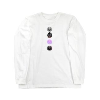 達磨 Long sleeve T-shirts