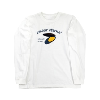 ムール貝のアムール(愛) Long sleeve T-shirts
