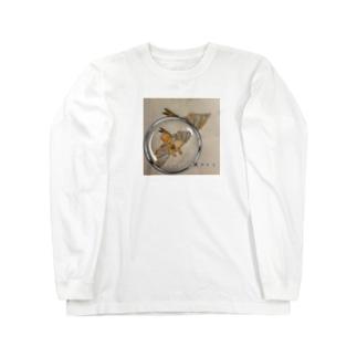 nei nei🦕恐竜プテラノドン🦖 Long sleeve T-shirts