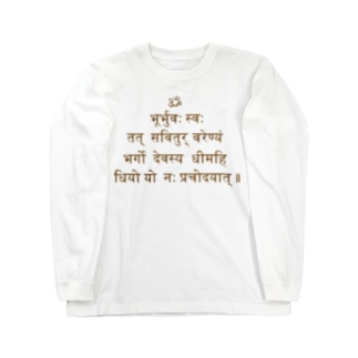 OM Long sleeve T-shirts