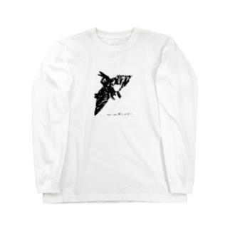 neinei✖️プテラテシャドー Long sleeve T-shirts