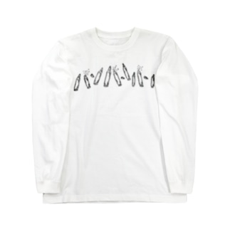 control:bullet white Long sleeve T-shirts