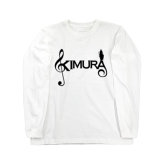 KIMURA グッズ Long sleeve T-shirts