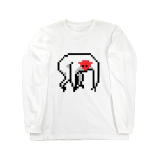 ウアカリっぽい Long sleeve T-shirts