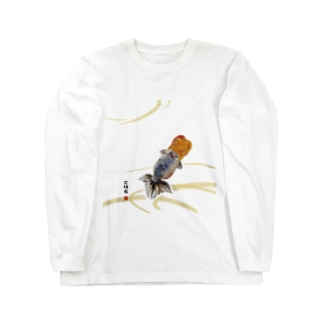 【金魚】江戸錦~藍のゆらめき~ Long sleeve T-shirts