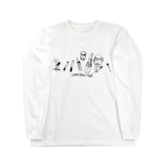 うえだきおくのcontrol:lips Long sleeve T-shirts