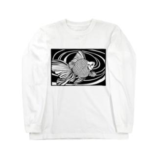 切り絵金魚  琉金  〜雅〜 Long sleeve T-shirts