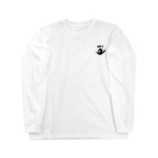 おかず力 Long sleeve T-shirts