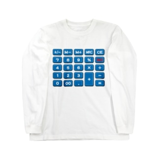 電卓blue Long sleeve T-shirts