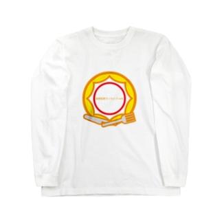 パ紋No.2918 乾物  Long sleeve T-shirts