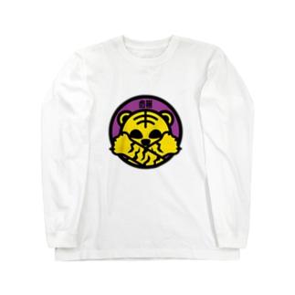 パ紋No.2920 歩樹 Long sleeve T-shirts